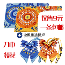 China Construction Bank New CCB scarf blue yellow with the ladies collar flower bow tie custom