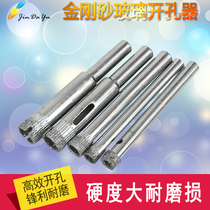 Diamond drill glass hole opener ceramic tile glass brick punch tool take hole Reamer 4-48mm