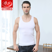 Langsha men's seamless vest modal cotton slim type tight fit fitness sports hurdle bottoming summer tide White