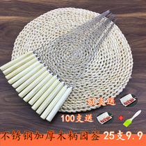 Stainless steel wooden handle checkers lamb kebab barbecue checkers outdoor barbecue needle barbecue steel needle iron checkers skewers tools
