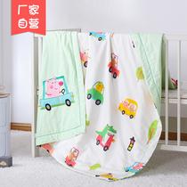 A Class 60 satin summer cool was thin section children kindergarten nap air conditioning was washable summer baby thin quilt