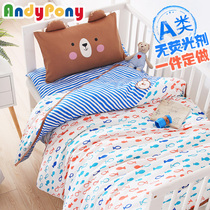 Kindergarten Quilt Three pieces set of childrens bedding six pieces of baby Dong sleep containing core baby bed pure cotton Bedding