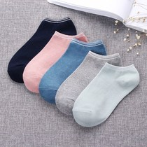 Deodorant socks female socks shallow mouth summer thin section low to help low waist boat buckle summer bed wear cotton