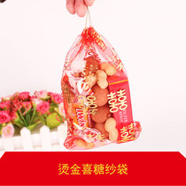 Wedding candy box candy bag yarn bag wedding supplies candy packaging candy box gift bag full moon egg bag