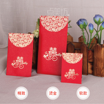 High taste personality creative hi word red envelopes hundred thousand yuan mini red envelopes New Year Lee is the letter of marriage wedding red envelopes