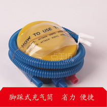 2018 hand push pump balloon accessories New foot pedal inflatable supplies easy latex balloon pump