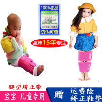 Baby leggings with O-leg X-leg braces with child care children XO Luo circle leg correction inside and outside the character