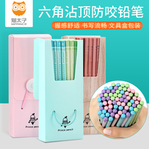 Cat Prince HB36 pencil writing childrens hexagonal Rod HB pencil wood school supplies stationery