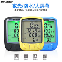 bikeboy bike meter mountain bike waterproof Chinese luminous speedometer odometer riding equipment accessories