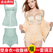 Set enhanced version of the body sculpting clothing abdomen waist burning fat thin section of the stomach shaping slimming clothing abdomen abdomen body