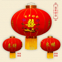 Wedding hi word Lantern ornaments red flocking festive supplies balcony custom wedding new house outdoor wedding Lantern