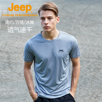 jeep Jeep short-sleeved T-shirt men's Ice Silk sports Half Sleeve quick-drying clothes round neck loose sweat absorbent cotton T-shirt