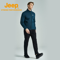 jeep flagship store official genuine Jeep knit sportswear suits men's autumn and winter leisure collar cardigan jacket