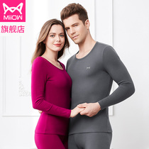 Cat people combed cotton thickened sanding men and women thermal underwear Ben-month Red couple bottom autumn clothes qiuku suit