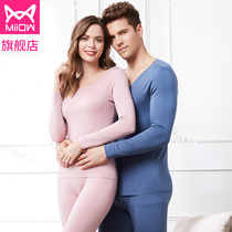 Cat Xin si te fever fiber modal tailored thermal underwear men and women qiuyi qiuku warm suit