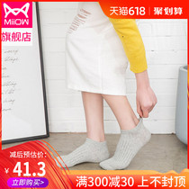 Catman socks female tide socks shallow mouth breathable cute anti-slip cotton boat socks Japanese stockings Korean version of the invisible summer