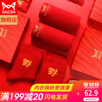 Cat gift boxed male boxer briefs plain angle cotton wedding Red Rat stepped villain cotton socks