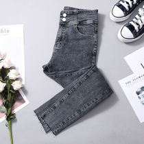 High waist jeans female nine points spring and autumn abdomen feet pants was thin wild spring high waist tight pencil pants