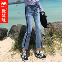Manfron new jeans womens high waist pants Korean version of the thin flared pants hit the edge stretch slim pants
