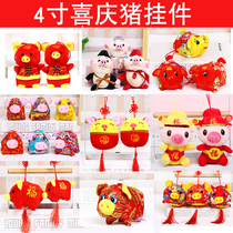 2019 year of the pig mascot Zodiac pickup plush Toy Wedding Doll Company Annual Meeting Event custom logo