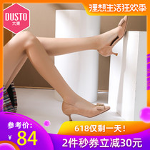 DUSTO Big East summer 2019 New elegant high-heeled fine with pointed bow letter womens shoes 9a1055