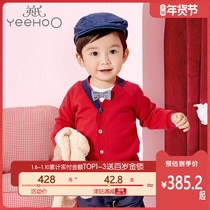 British baby children sweater sweater cardigan clothes children's New Year outfit YRWBJ10004A01