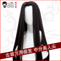 (Xiu Qin Jia Gu Yun cos wig) kill broken wolf costume male million points in the beauty of the black long straight Flower City