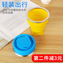 Folding Cup can hold boiling water retractable mini silicone high temperature outdoor travel portable compression mouthwash Cup