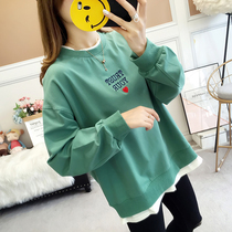 Slightly fat fake two sweater women 2019 autumn new Korean version of the loose Super Fire students bf long-sleeved round neck shirt tide