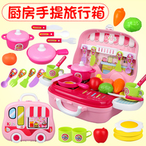 Childrens kitchen toys play house girl treasure cooking cook vegetables small Ling girls simulation kitchenware set cut fruit