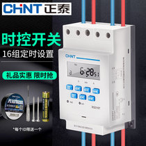 Zhengtai timing switch time controller automatic microcomputer time control time box 220v billboard lights