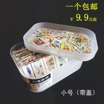 Storage box handbook plate storage box tape stickers desktop storage box Cosmetic Storage Box