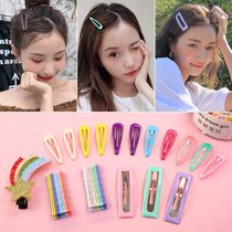 INS color hairpin teen heart cute one word clip student trinkets Liu Hai headwear net red Korean version clip