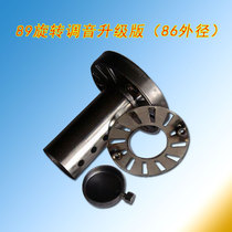 USD 24 64] Car modified straight drum car sound variable