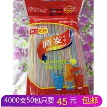 Teng hair color straw can be bent straw beverage straw can be stretched straw 100 packaging