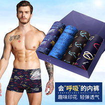 Flat angle underwear men's summer thin breathable modal young Fat Man fat plus size four-point leggings panties