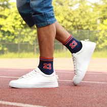 Socks men's tube trend cotton autumn deodorant sweat breathable students basketball autumn and winter seasons stockings sports