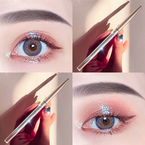 Qazi blue eyebrow pencil female genuine waterproof anti-perspiration lasting non-bleaching ultra-fine head fine beginners hard pencil