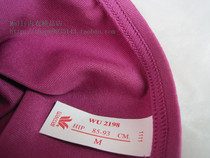 2876a2ae53afe Thailand Wacoal counter genuine purchase basic models V-CUT sexy underwear  super comfortable non-