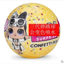 LO Surprise doll demolition ball funny egg 4 generation Blind Box large capsule large pet fashion novelty Doll toys