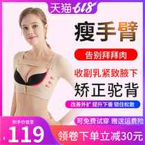 Gather chest collection deputy milk to eliminate artifact anti-drooping hump correction adjustment on the chest type expansion underwear thin section