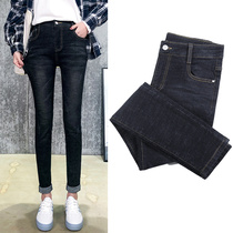 High waist jeans female feet spring and autumn 2019 new Korean version was thin tight pants
