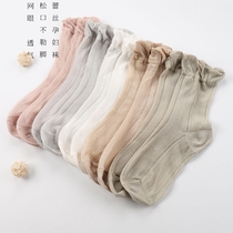 Spring and summer sweat breathable thin section months socks cotton Postpartum Pregnant Women in the tube socks loose summer maternity cotton