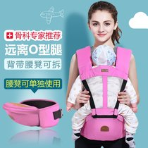 Baby strap waist stool before and after the type of dual-use multi-function baby artifact child hold with children baby sitting stool