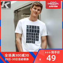 Special] men's round neck short-sleeved T-shirt male Summer fashion geometric print shirt male Korean compassionate 0159
