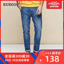 Kuegou men's jeans men's fashion worn Korean slim wild pants autumn men's trousers 2976