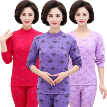 Qiuyi qiuku elderly lady cotton thermal underwear set thin section mother large size loose line clothing line pants