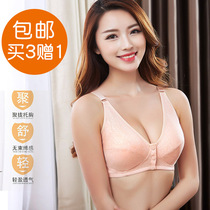 In the elderly no rims bra front buckle large size bra thin section mom summer loose bra universal vest style