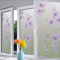 Self-adhesive frosted glass stickers bathroom bathroom door window foil shade translucent opaque window stickers cellophane