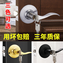 Black stainless steel handle lock Ball lock indoor handle room door bathroom lock bedroom ball lock universal type